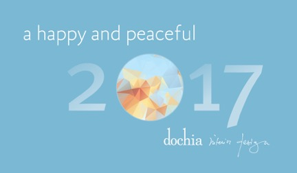 dochia-christmas-card-v56